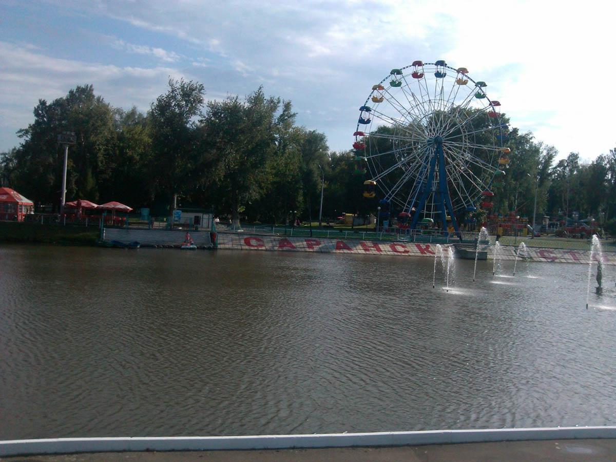 парк Пушкина в Саранске