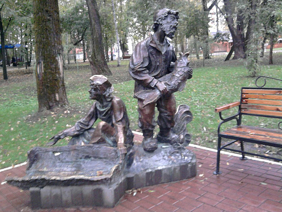 парк им. Пушкина, Саранск