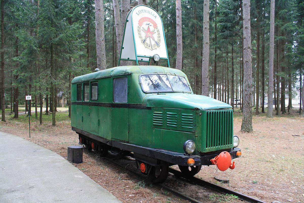 техника советских времен в Груто Парке