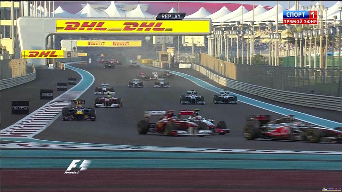 Ferrari race, Yas Island, Abu Dhabi, UAE