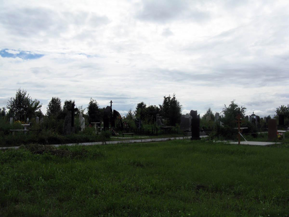 Клещихинское кладбище Новосибирска