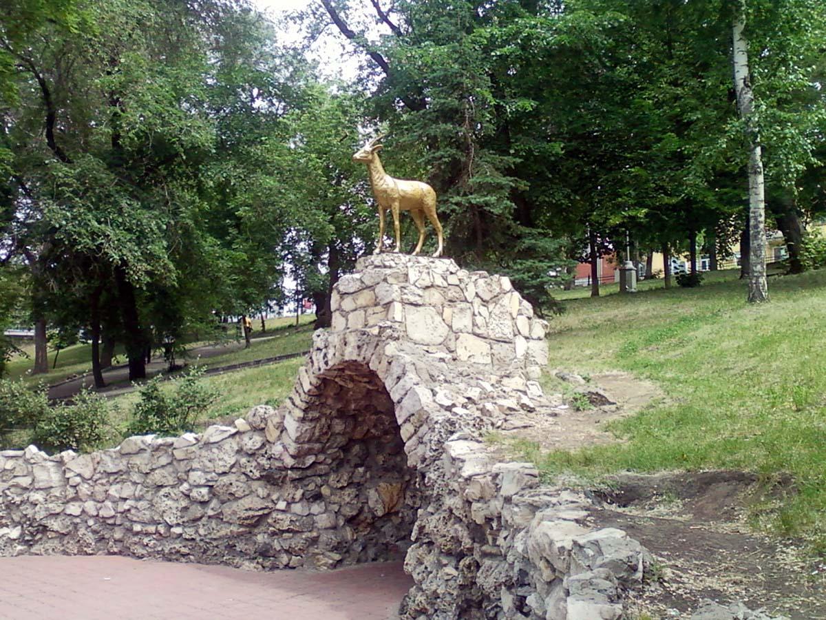 Струковский Сад, Самара
