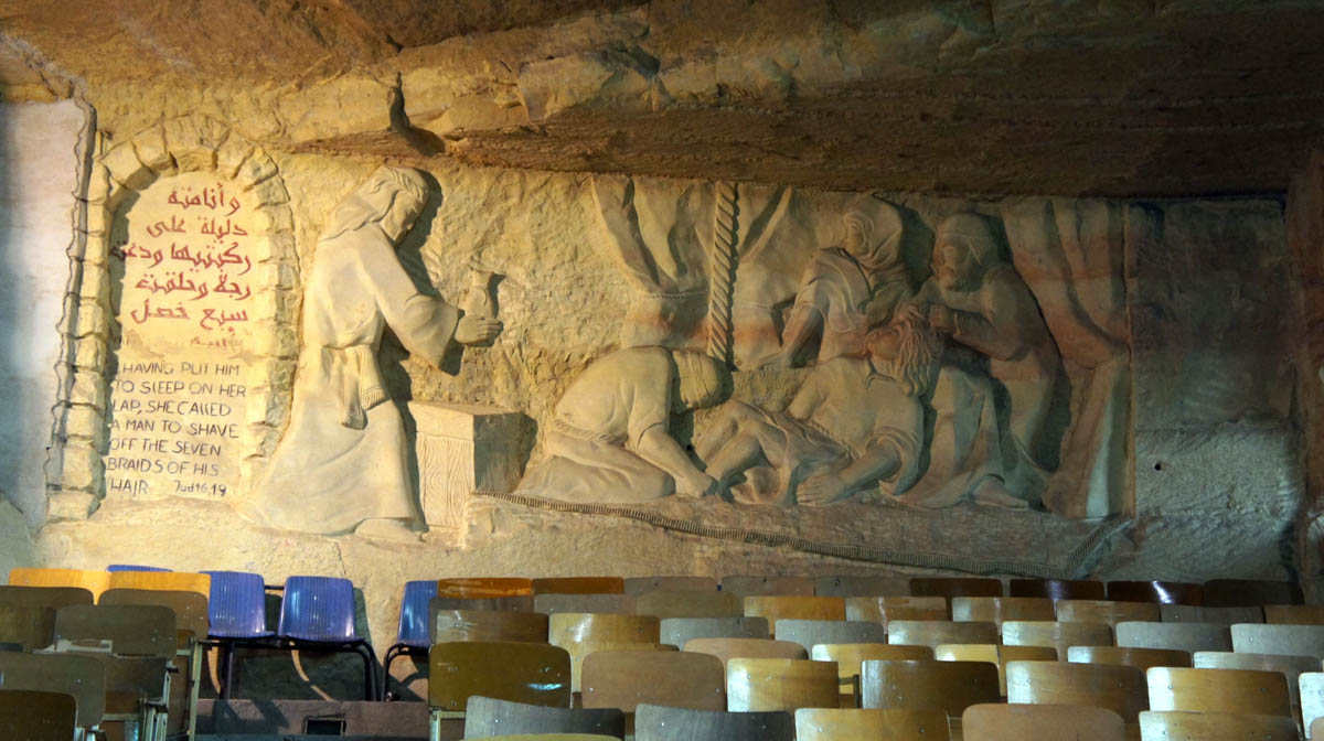 The Monastery of St. Simon, Moqattam cave, Egypt
