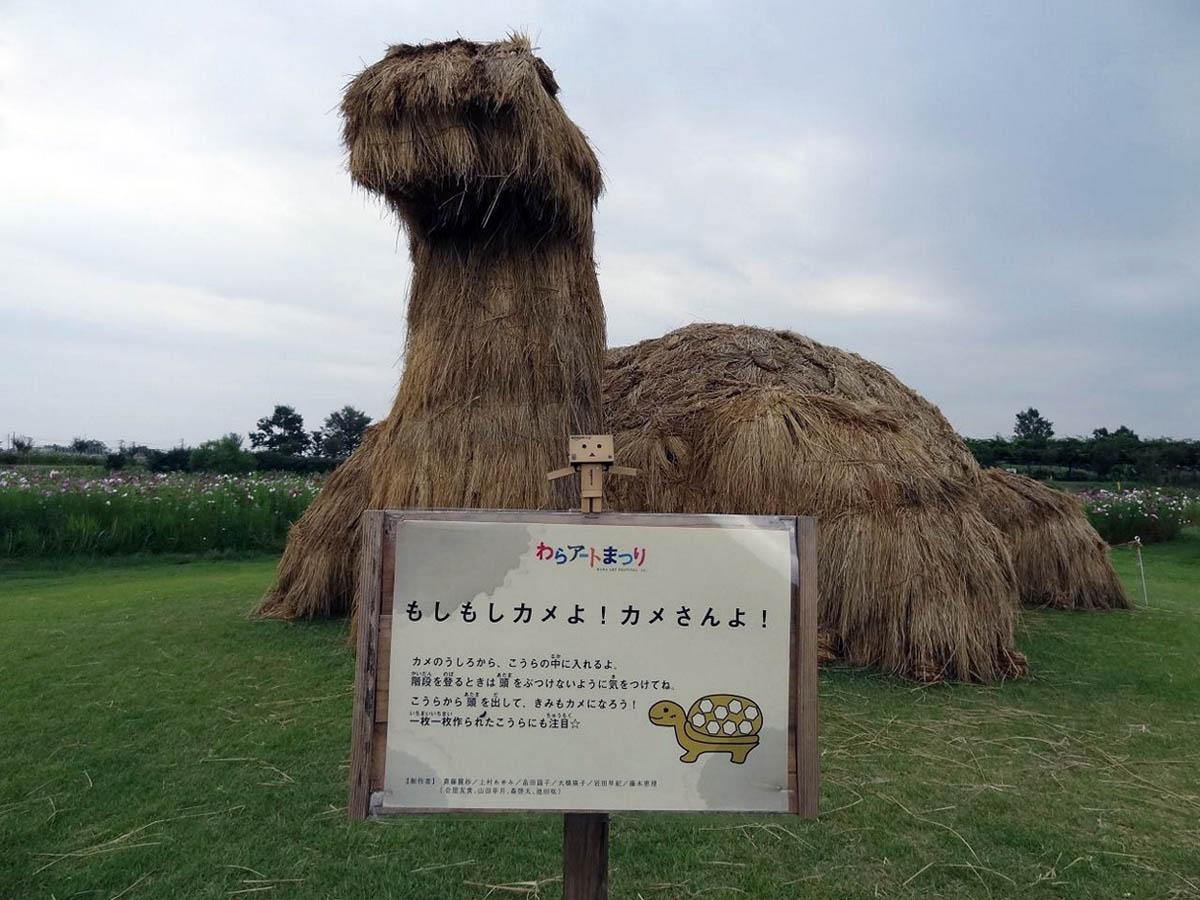 фестиваль соломенных скульптур, Япония