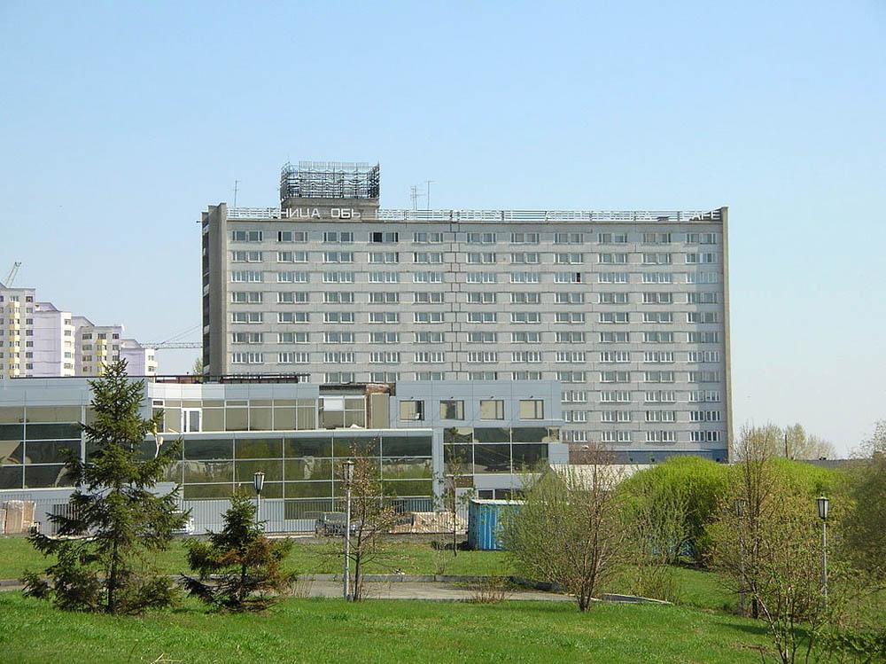 гостиница Обь в Новосибирске