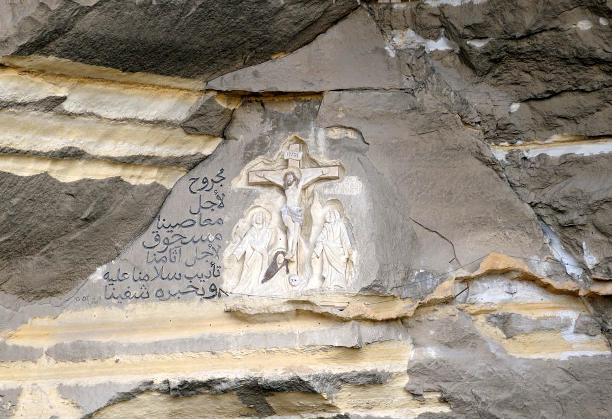 монастырь Св. Саймона, пещера Мокаттам, Египет