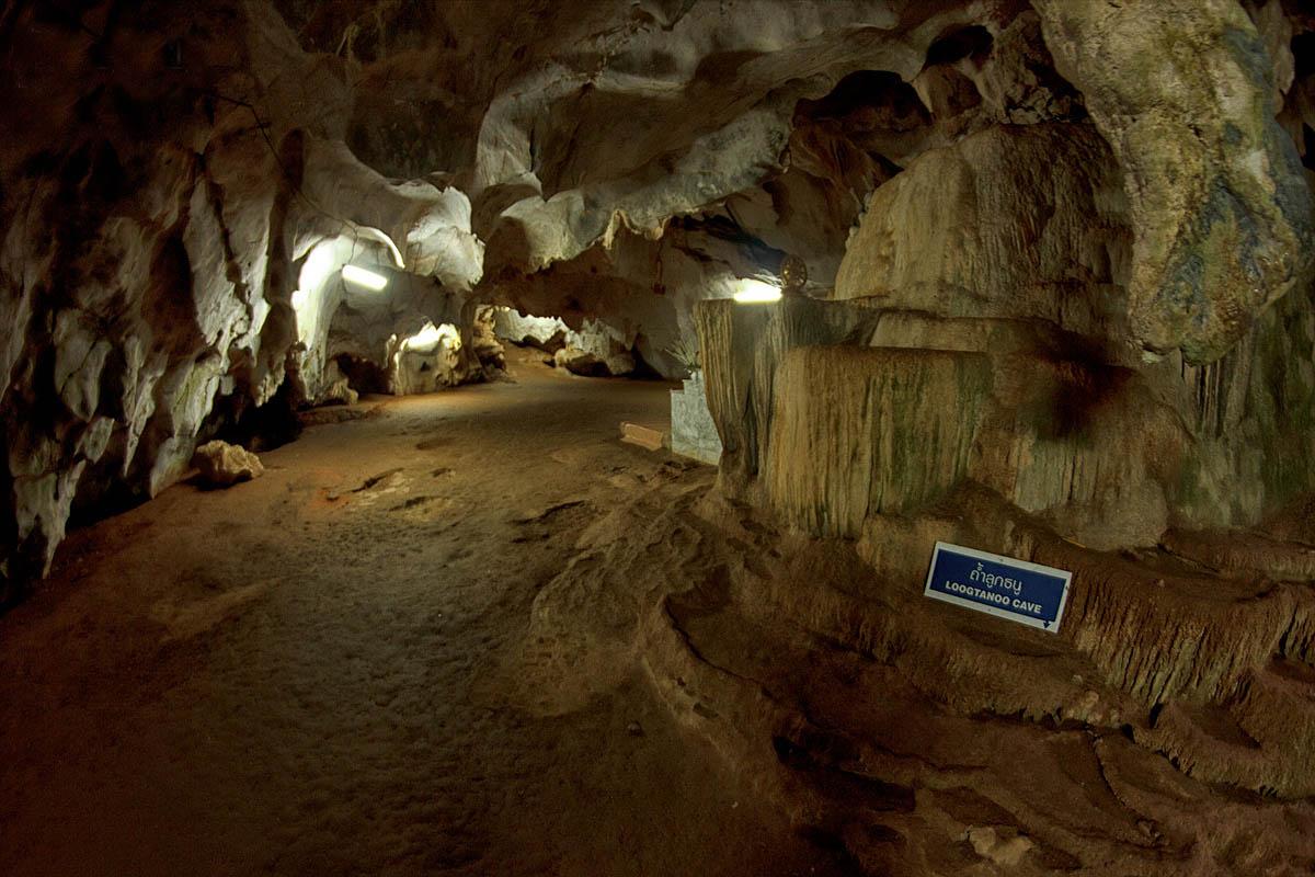 пещера в нацпарке Кхао Пханом Бенча