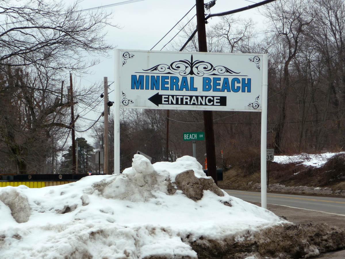вход на пляж Минерал
