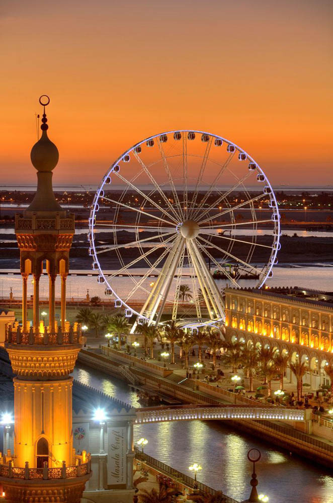 Eye of the Emirates, Al Qasba, Sharjah
