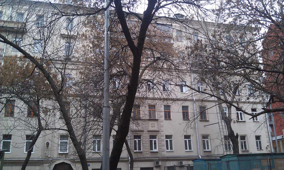Мясницкая, 17, Москва