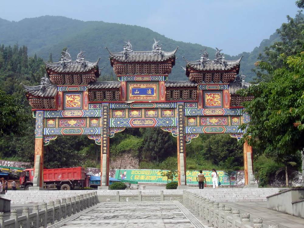 горы Лушань, Китай