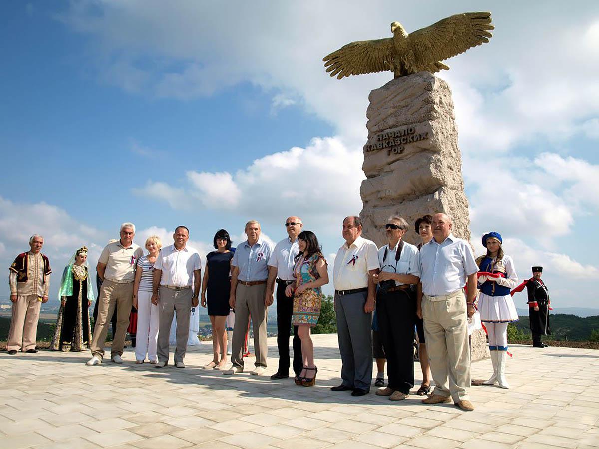 памятник Начало Кавказский гор, Анапа