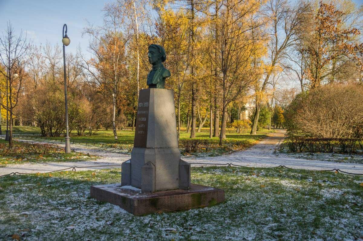 памятник В.П. Алексееву в парке имени 9 января, Санкт-Петербург