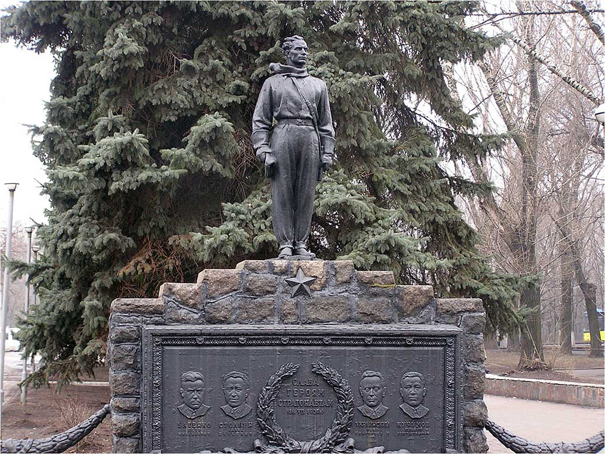 памятник стратонавтам, бульвар Пушкина, Донецк
