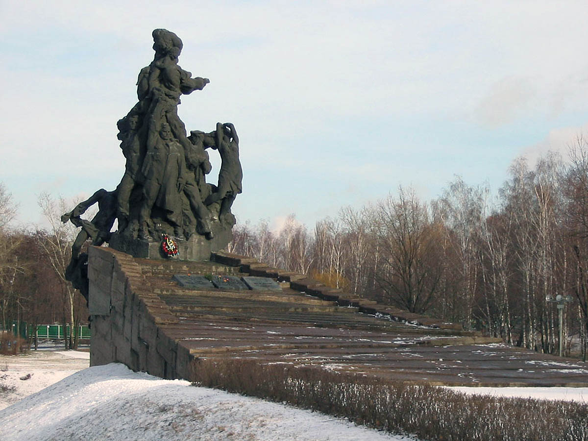 памятник жертвам нацистов в Бабьем Яру, Киев