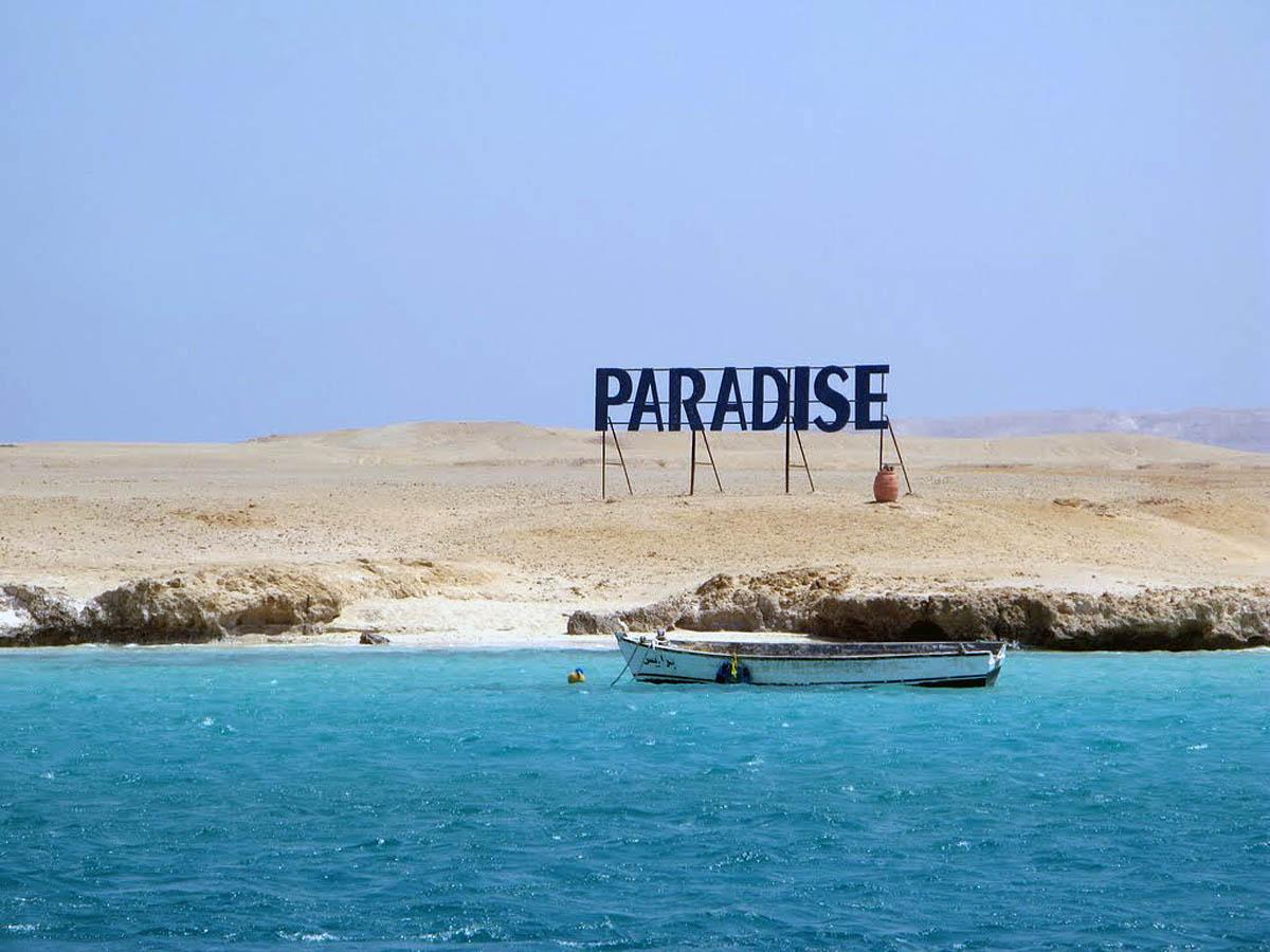 пляж Парадиз на островах Гифтун