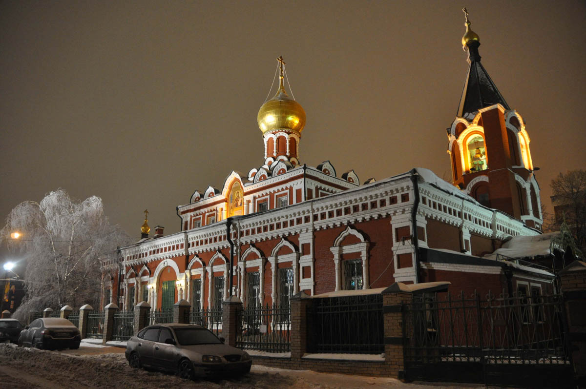 Марьина роща, Москва