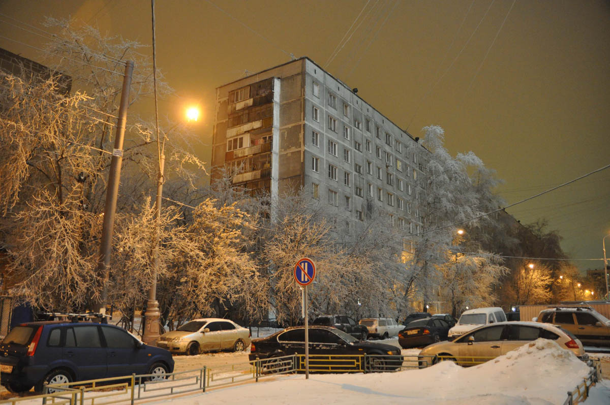 Марьина роща в Москве