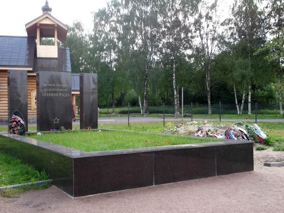 Мемориальный комплекс в Полежаевском парке