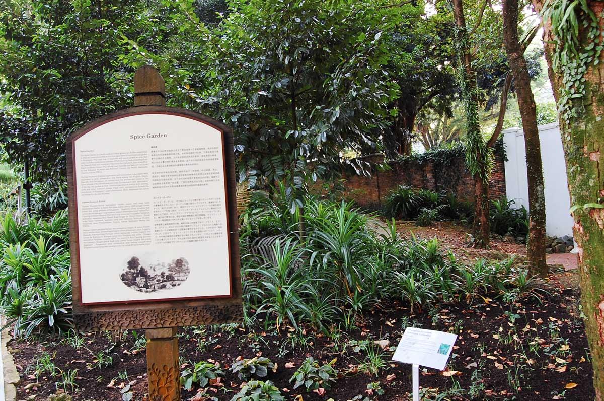 Spice garden, Matale