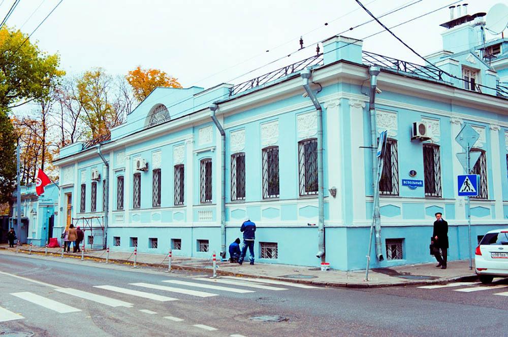 дом Берии в Москве