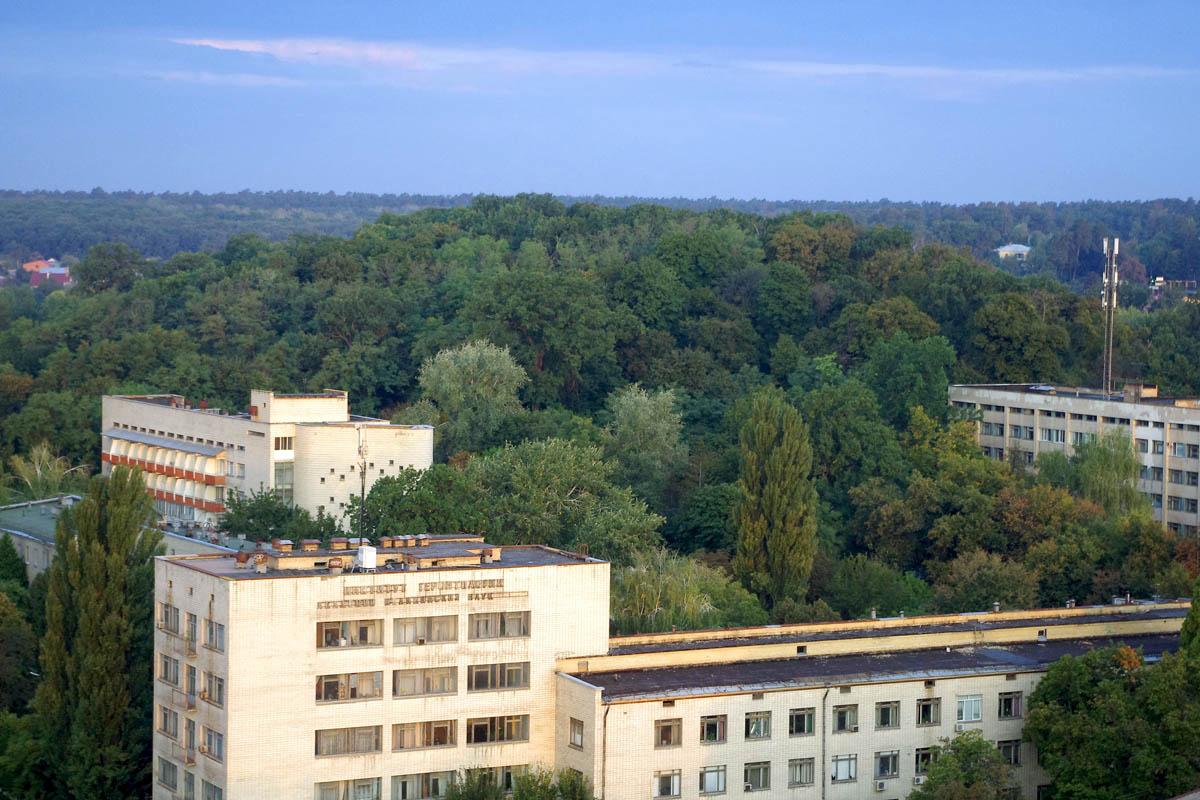 парк Кинь-Грусть в Киеве, Украина