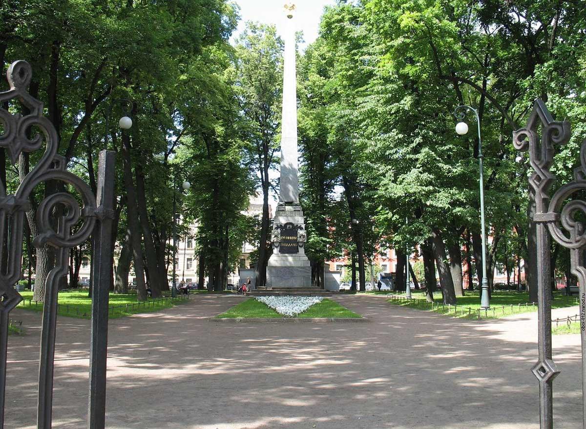 обелиск Румянцова победамъ