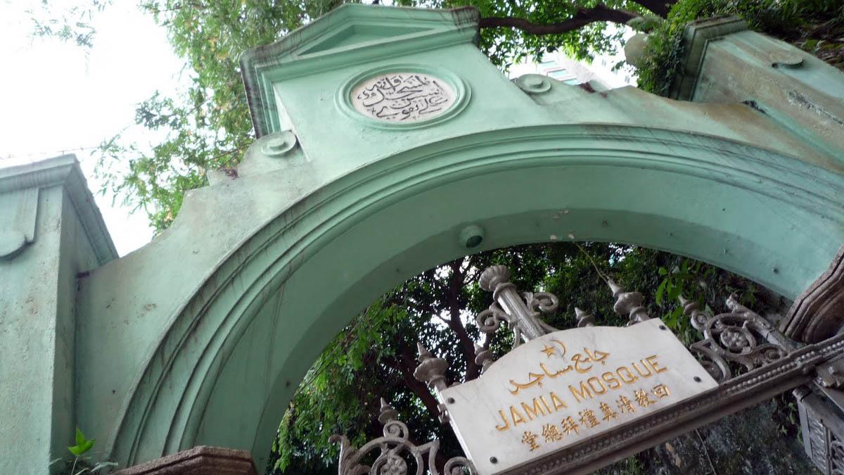 мечеть Джамия, Гонконг