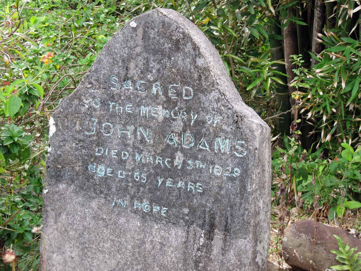 могила Джона Адамса