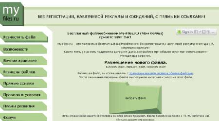 my-files