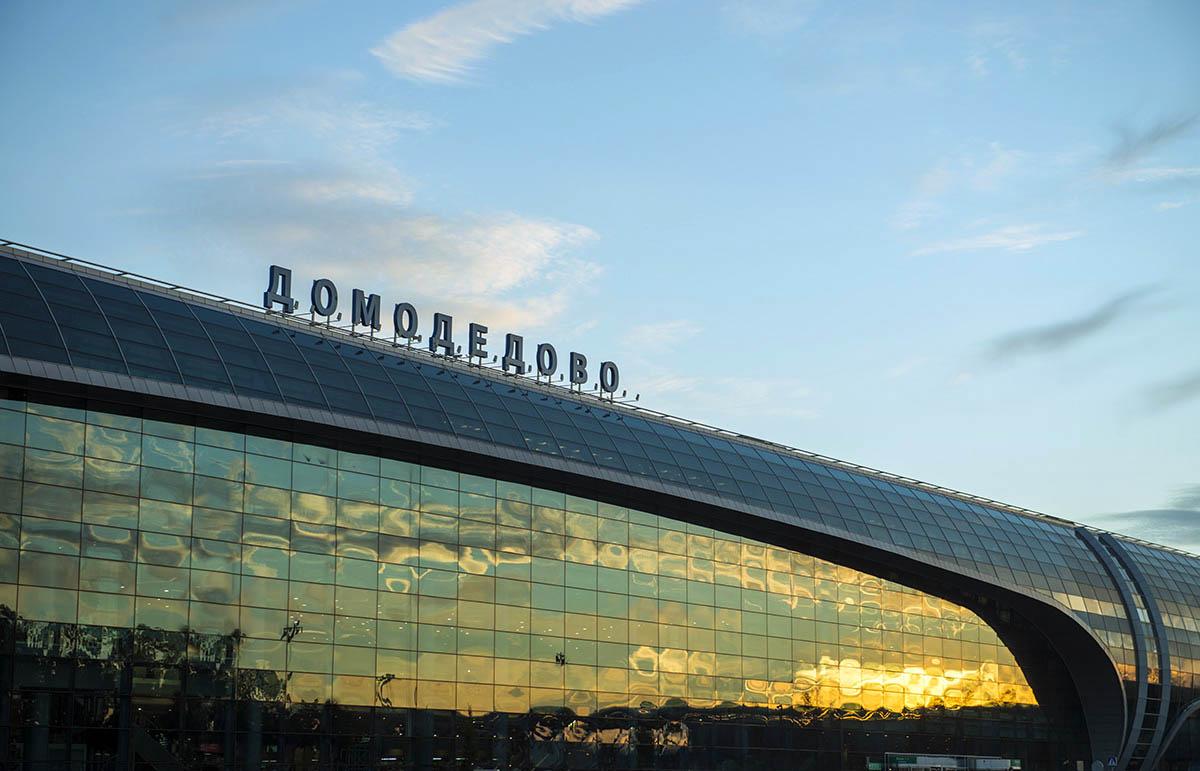Отели около аэропорта домодедово