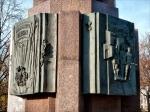 Устьинский сквер в Москве: памятный обелиск российским пограничникам (ч.1/2)