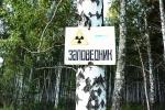 Восточно-Уральский радиоактивный заповедник