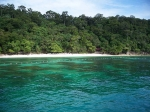 морской коралловый парк Пулау Пайар