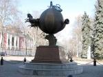 памятник Апельсину, Одесса