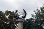парк Дубки в Сестрорецке, Санкт-Петербург