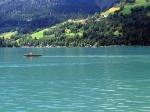озеро Целлер-Зее