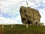 Чертов камень в Подкамене, Львовская область