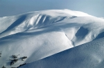 гора Гемба в Закарпатской области