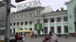 Белорусский вокзал, Москва