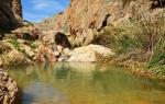 бассейн в ущелье Эйн-Прат, Израиль