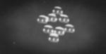 НЛО над лесом Хойя-Бачу