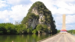 скалы-близнецы Кхао Кханаб, Тайланд