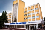 санаторий Казахстан в Ессентуках