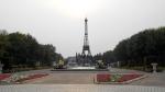 Эйфелева башня, парк Мира, Пекин