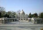 собор Св. Петра в Риме, парк Мира, Пекин