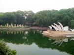 Здание оперы Сиднея и остров Пасхи, парк Мира, Пекин