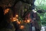священное место в Страндже