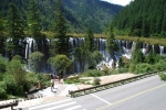 водопад Нуорилан, Китай