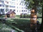 сквер Бажова, Москва